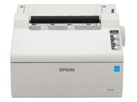 Epson LQ 50 - printer - monochroom - dotmatrix